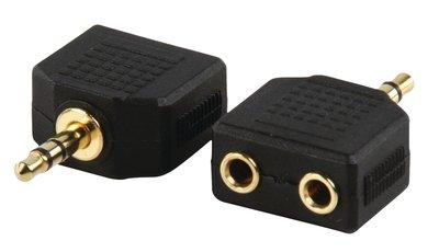 Stereo-Audio-Adapter 3.5 mm Male - 2x 3.5 mm Female Zwart